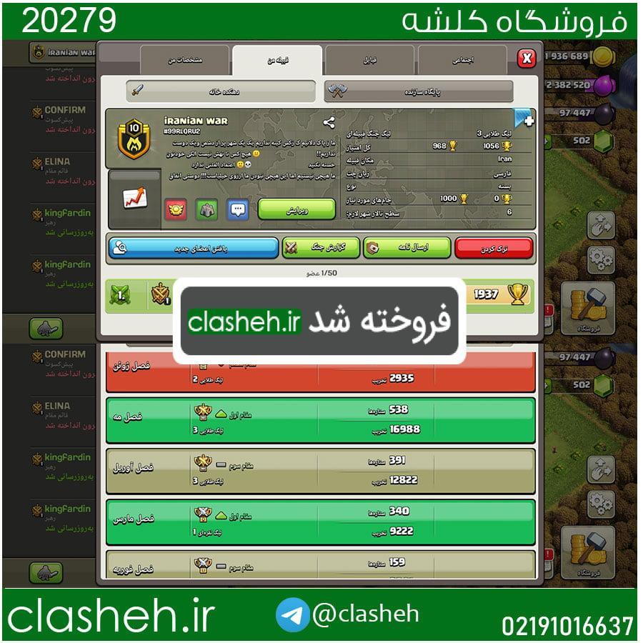 20279-watermark