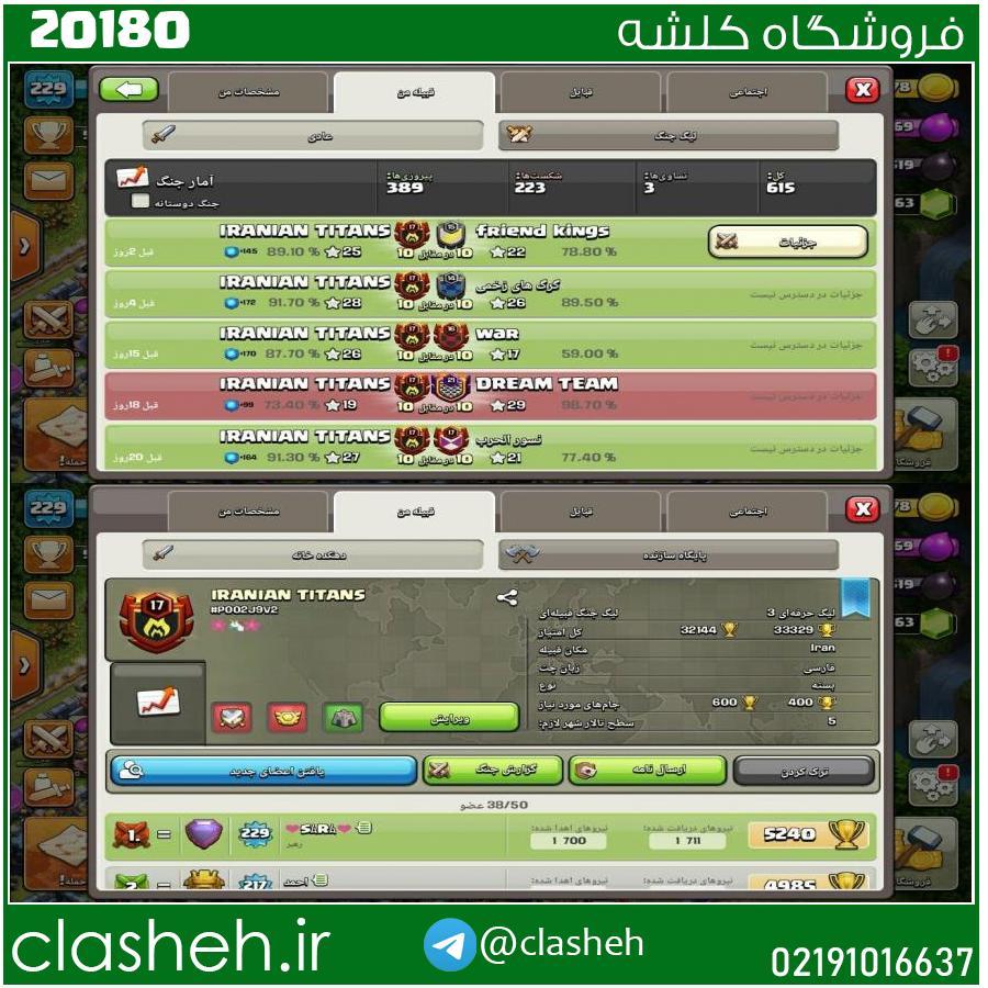 1629320450-20180-final
