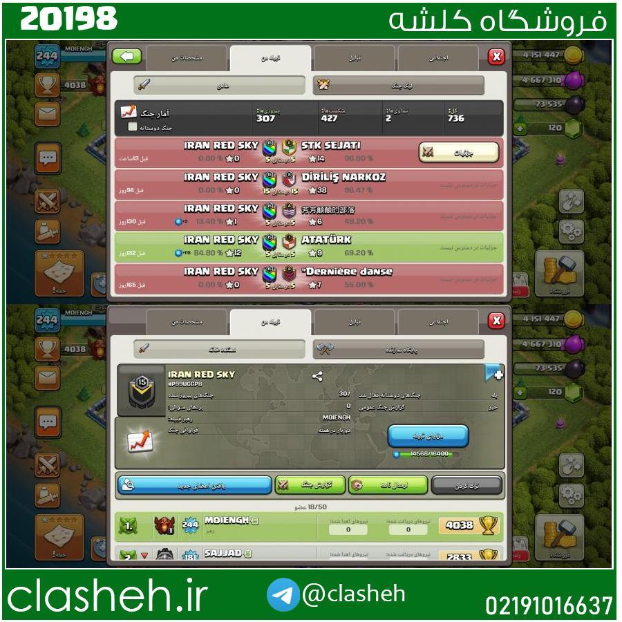 1630057266-20198-final