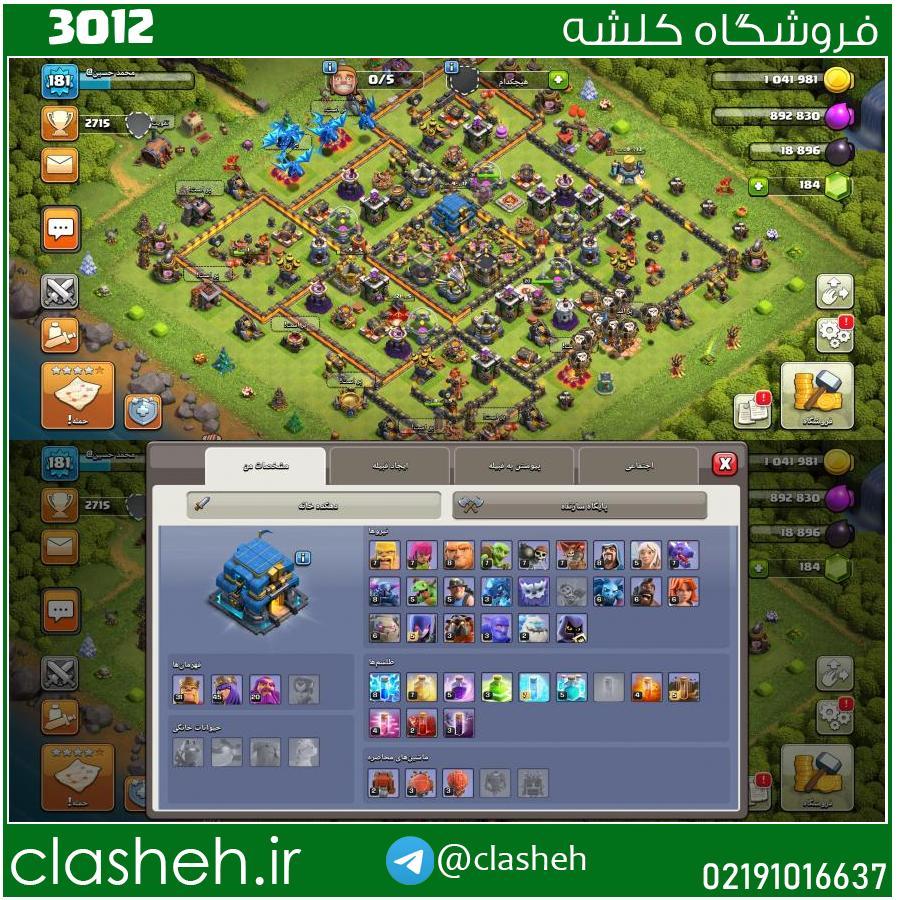 1630151074-3012-final
