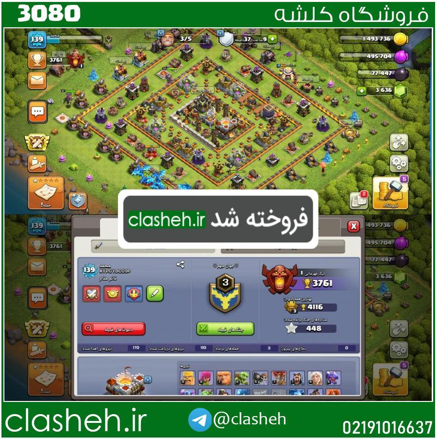 1630569956-3080-final-watermark