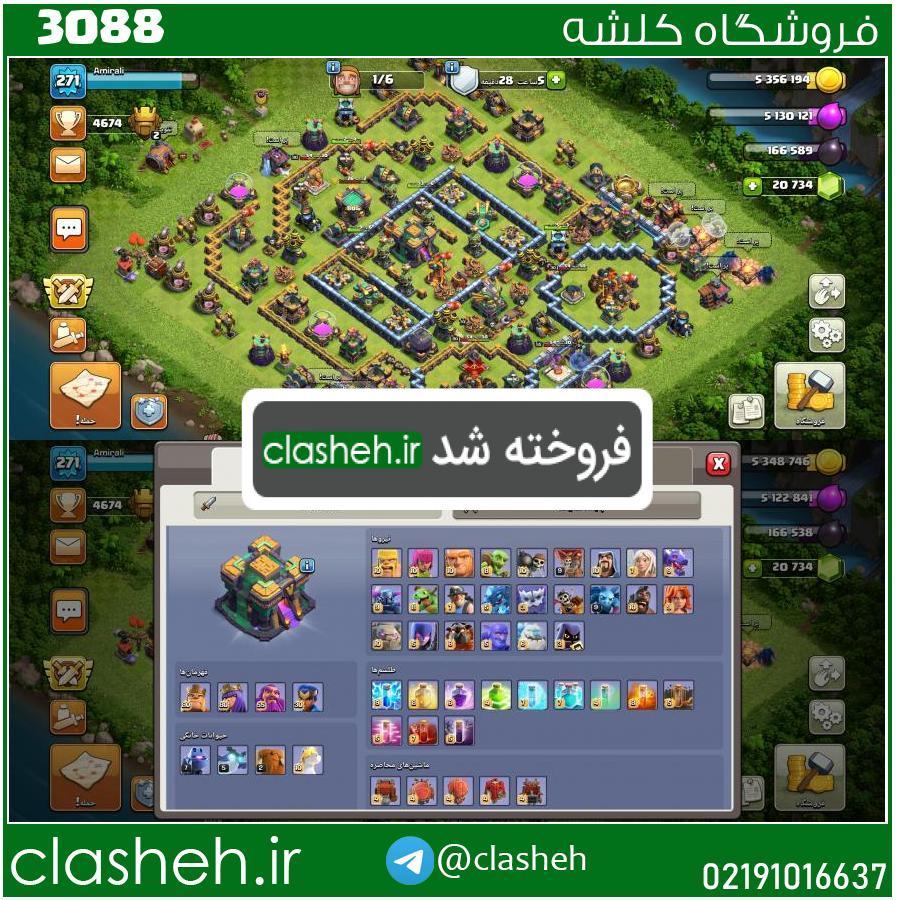 1630599211-3088-final-watermark