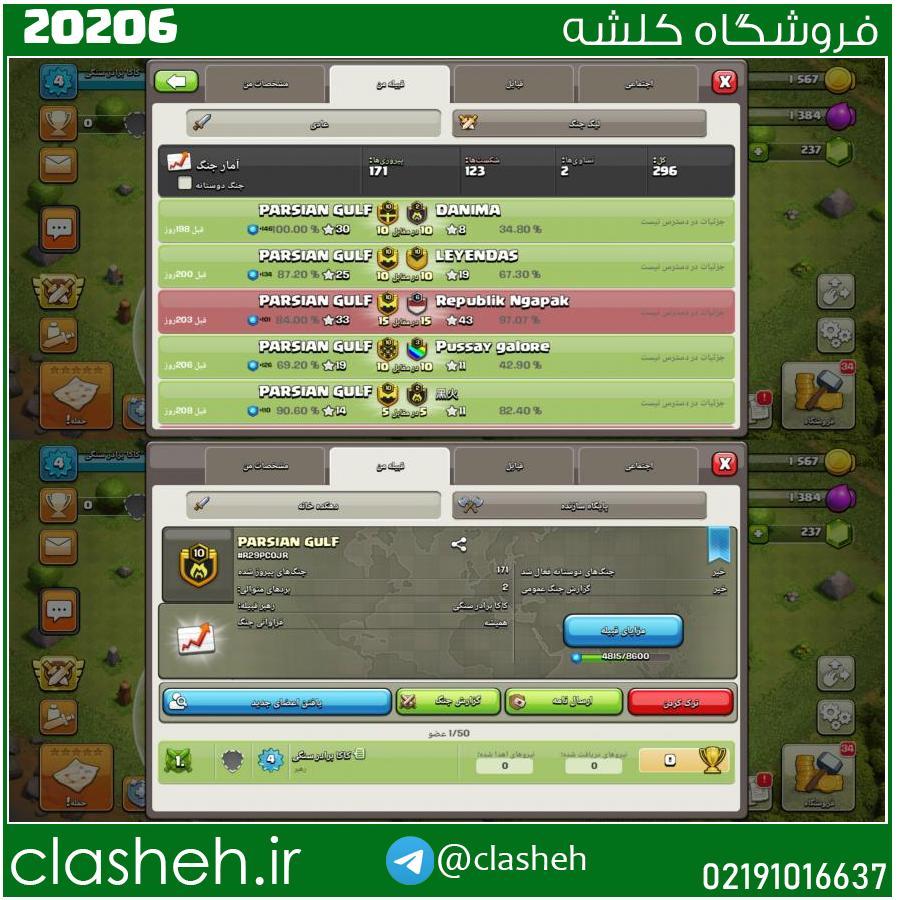 1630610119-20206-final