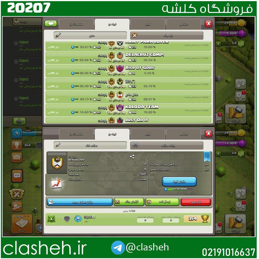 1630610506-20207-final