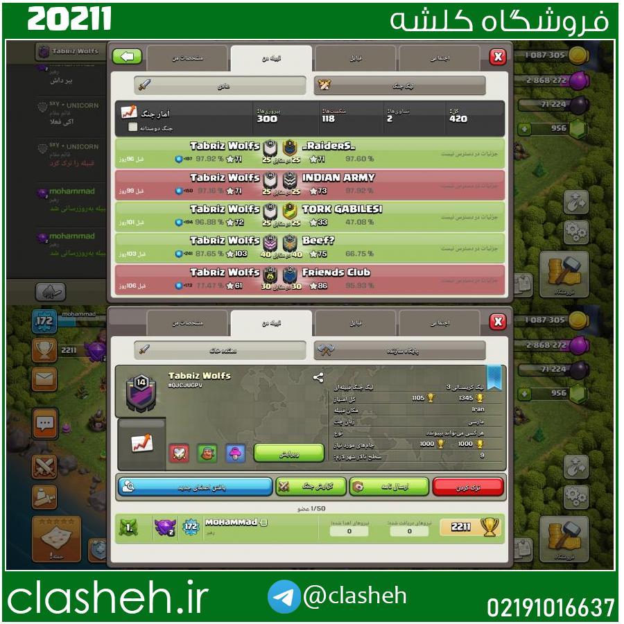 1630662621-20211-final