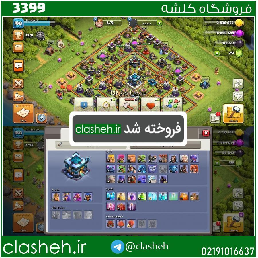 1632239436-3399-final-watermark