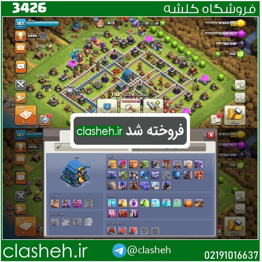 1632318424-3426-final-watermark