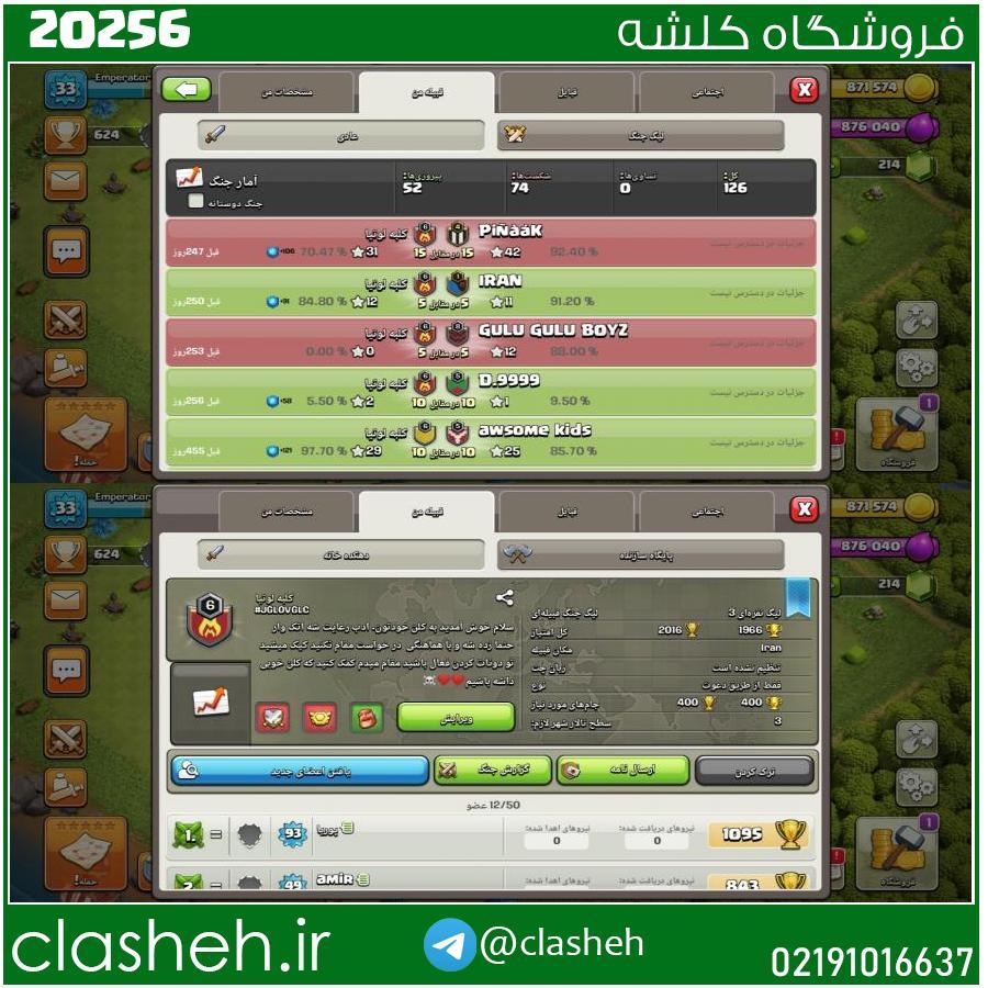 1632597994-20256-final