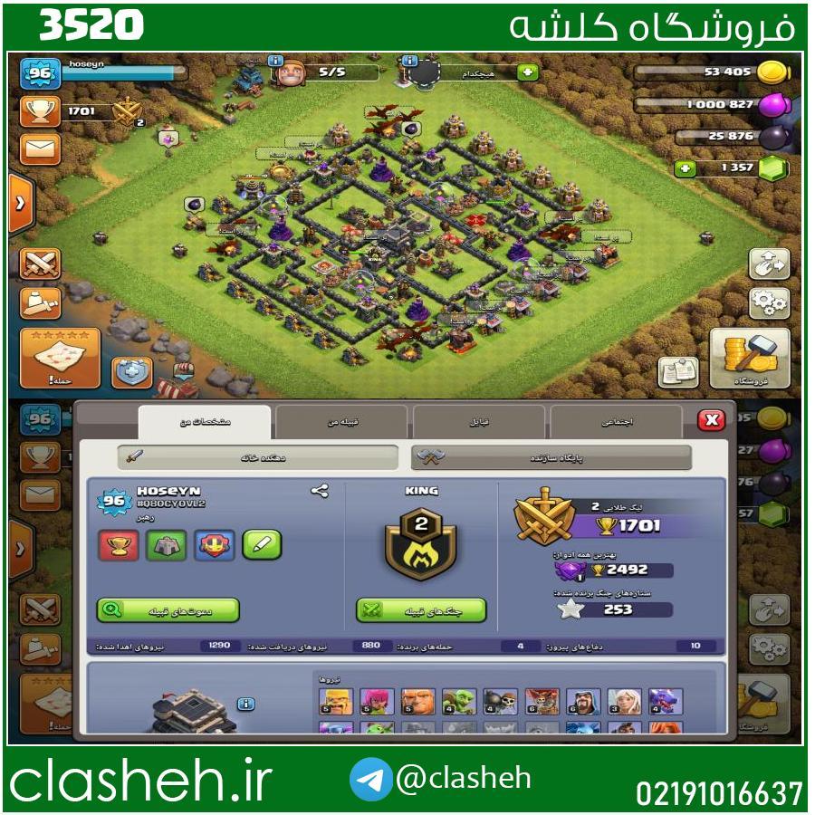 1632752592-3520-final
