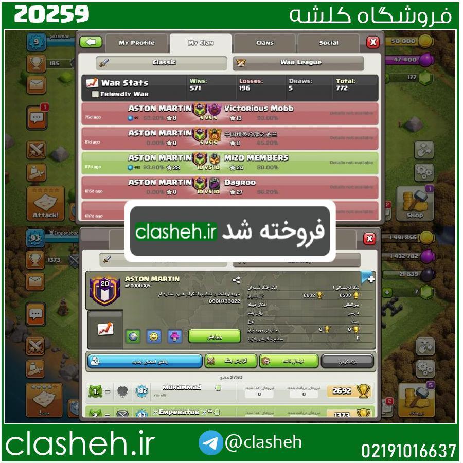 1632896138-20259-final-watermark