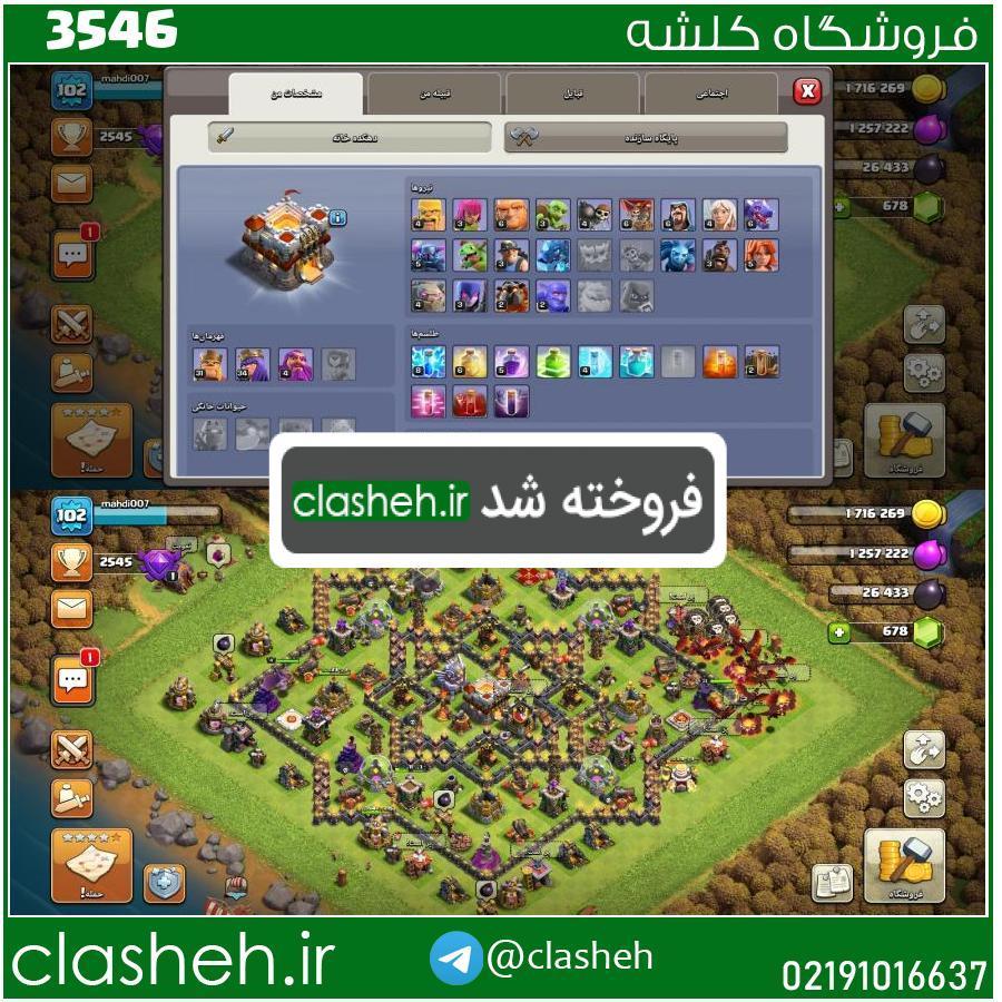 1632908841-3546-final-watermark