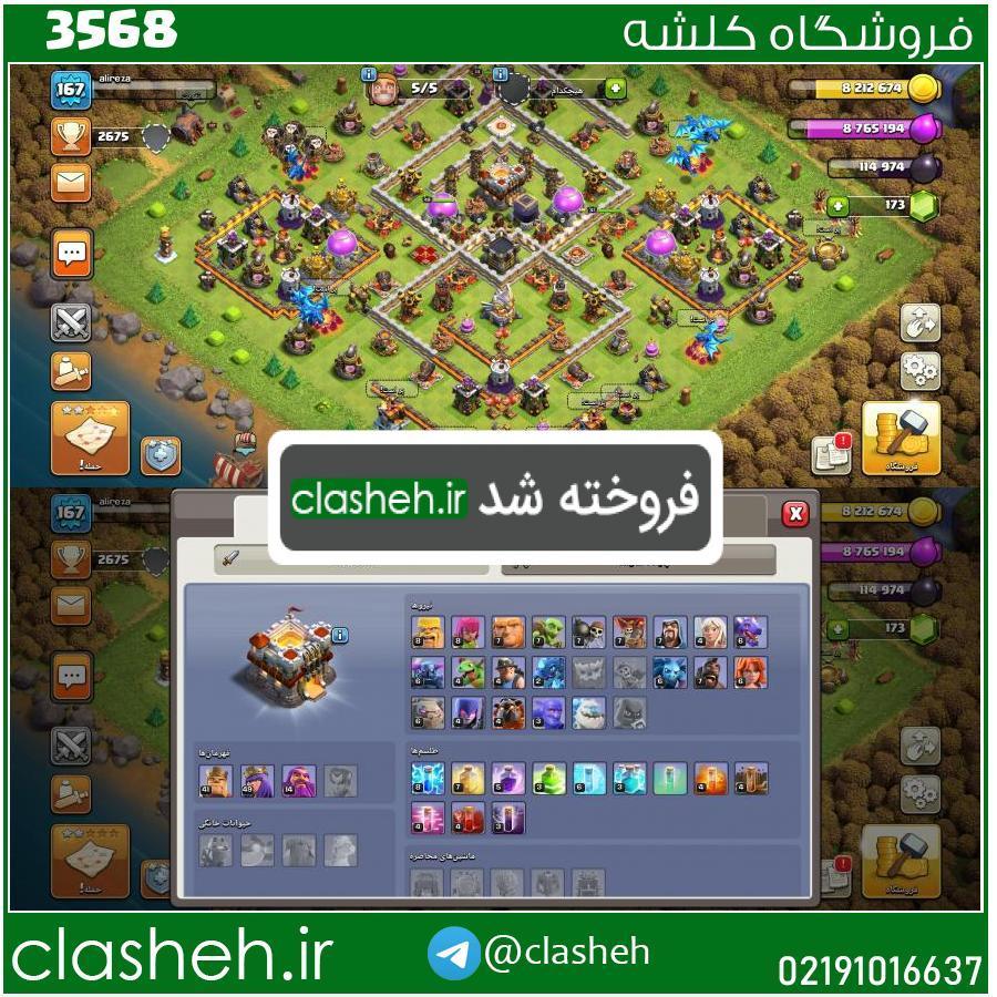 1632948536-3568-final-watermark