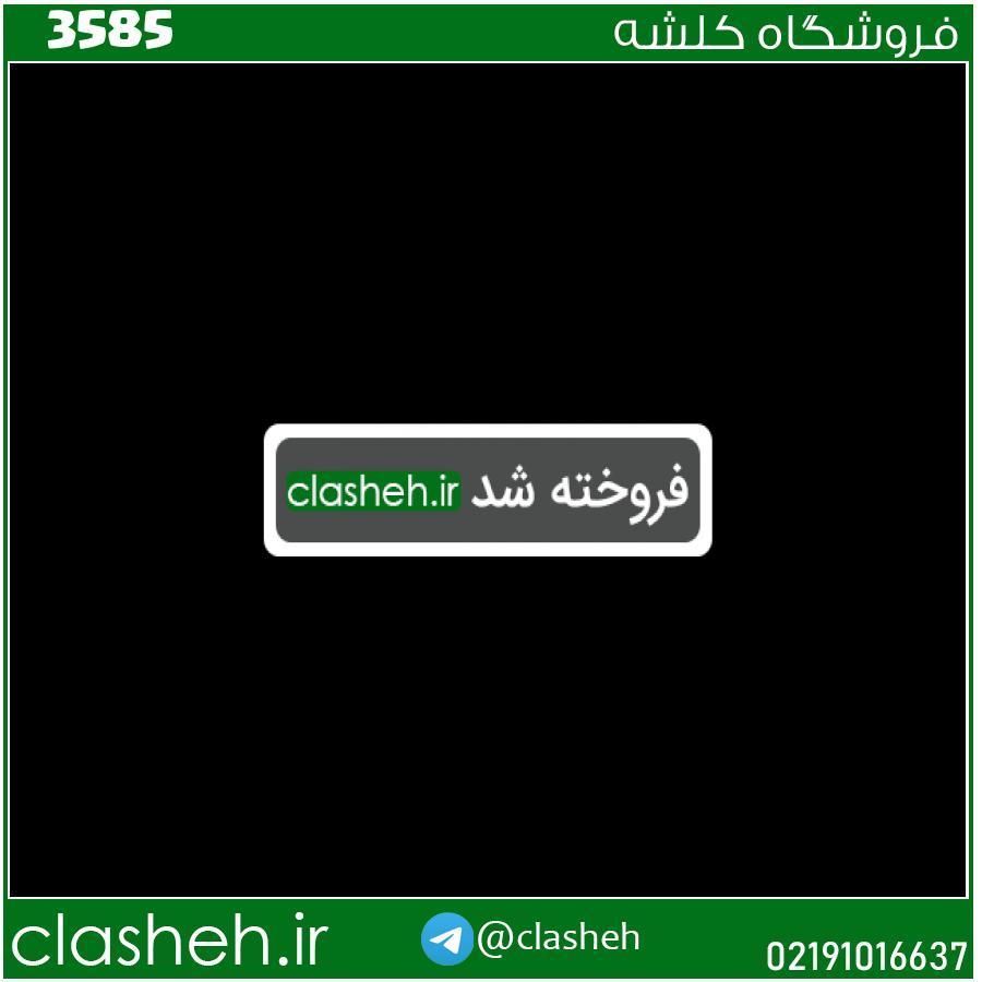 1633083886-3585-final-watermark