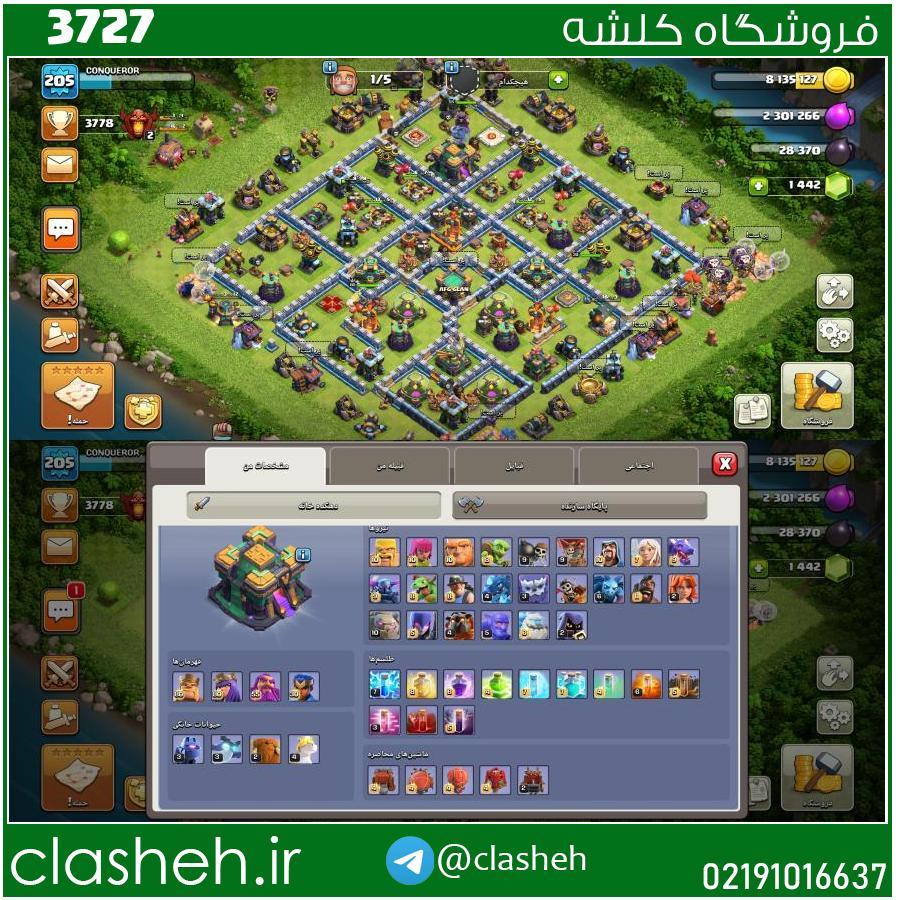 1633955534-3727-final