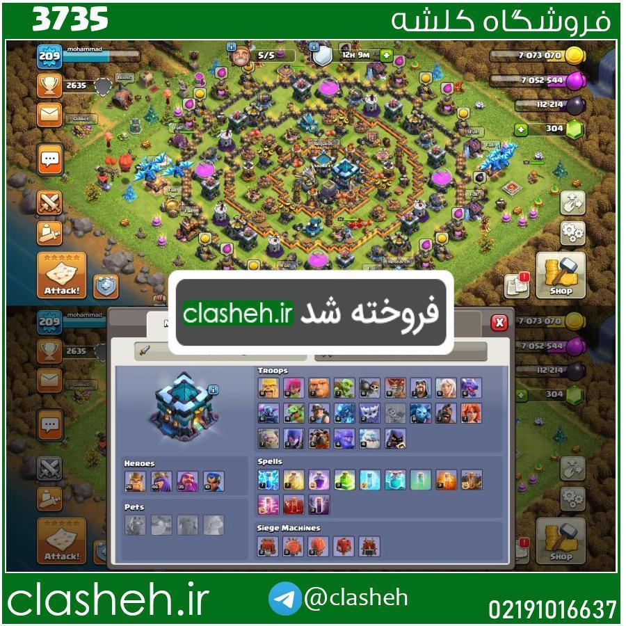 1633982822-3735-final-watermark